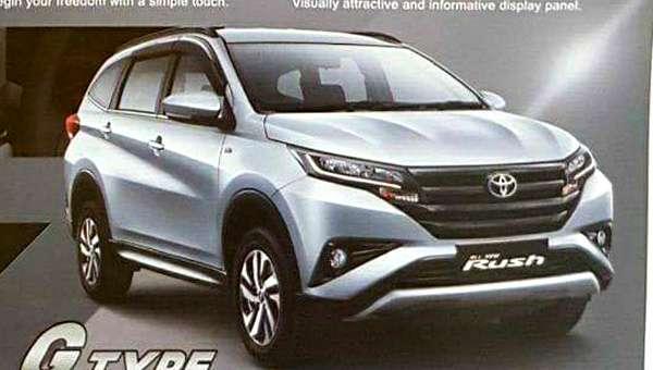 Новий Toyota Rush розсекречений до премєри на фото з брошури