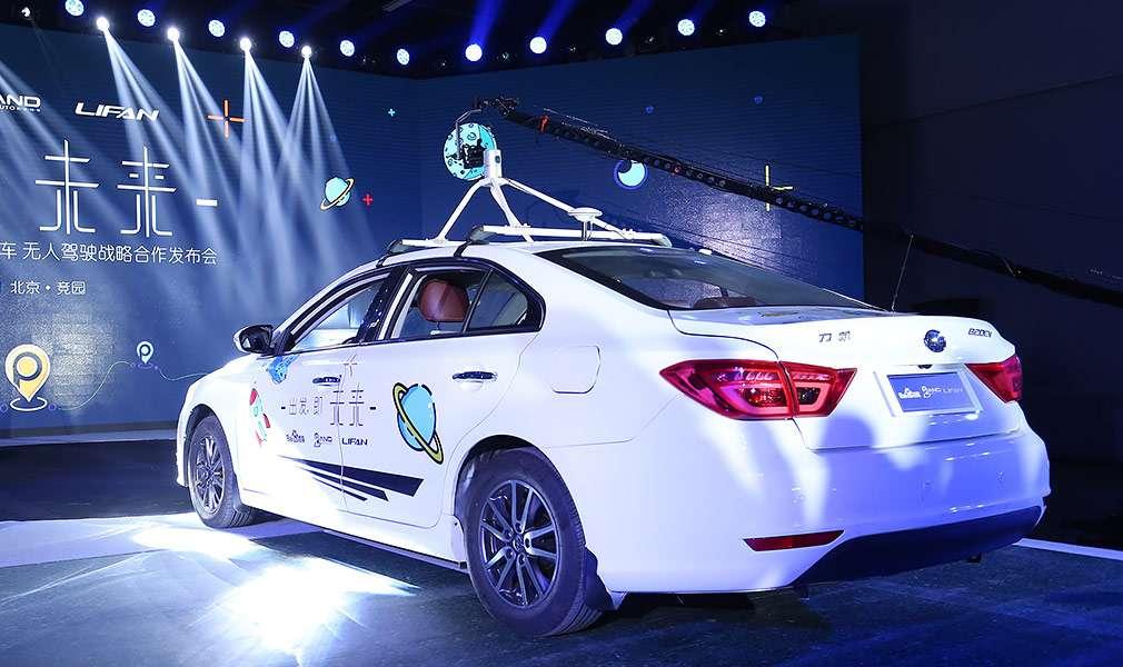 Lifan випустила перший безпілотний автомобіль для каршеринга