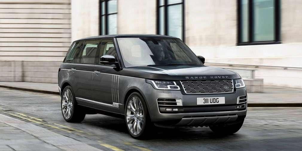 Land Rover представив найдорожчу версію позашляховика Range Rover