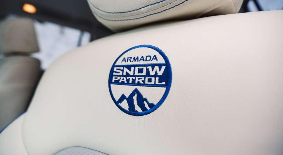 У Nissan готують позашляховик Nissan Armada у версії Snow Patrol