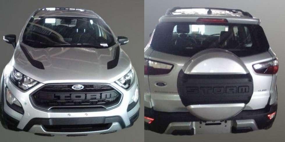 Ford EcoSport отримав екстремальну версію EcoSport Storm