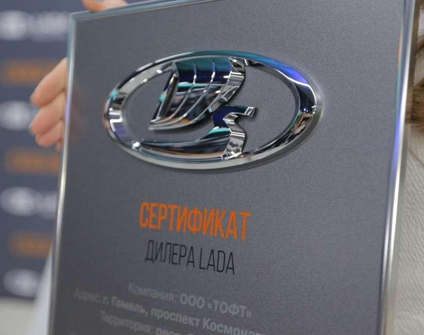 Компанія «АВТОВАЗ» відкрила новий дилерський центр LADA в Білорусі